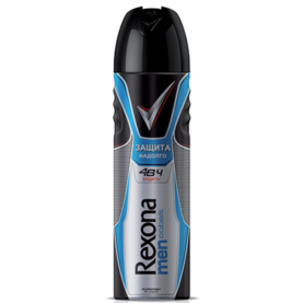 Rexona spray Dry Cobalt 150 ml -  - 4000388669000 - 1