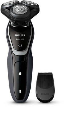 PHILIPS SHAVER S5000 MULTIPRECISION -  - 2NDC-97676 - 1